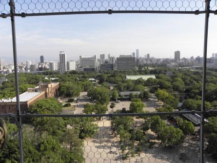 Vistas desde el Castillo de Osaka
