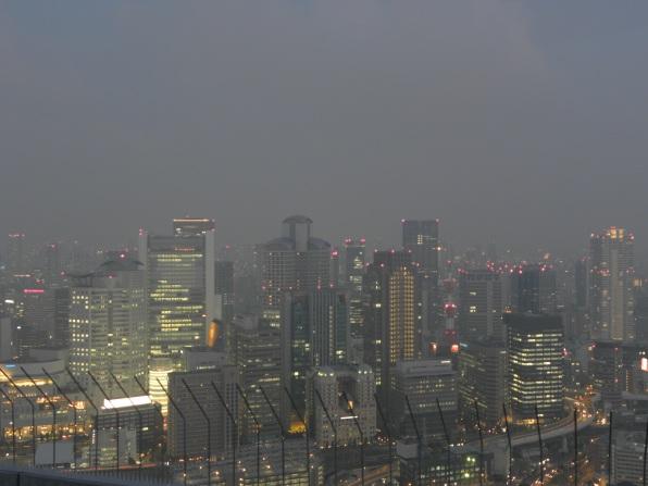 Vistas desde el Edificio Umeda