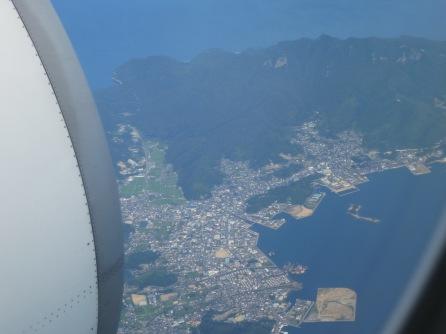 Shodoshima, Japón